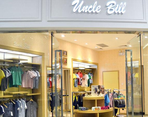比尔叔叔店铺展示
