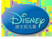 迪士尼童装童装品牌