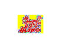 虎豪皮革皮草品牌