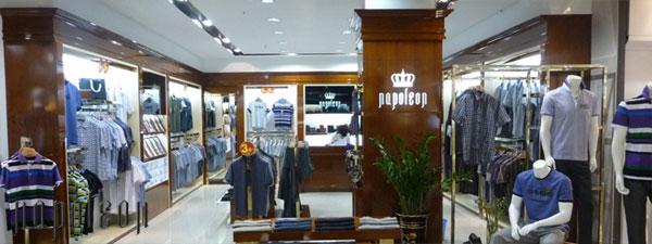 拿破仑男装店铺展示