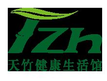 天竹Tzh