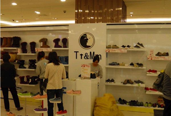 汤姆斯店铺展示