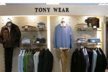 汤尼威尔店铺展示