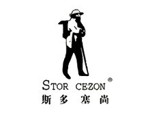 斯多塞尚STOR CEZON