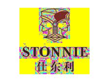 仕东利STONNIE