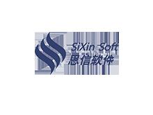 思信软件SixinSoft