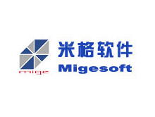 米格MIGSOFT