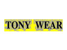 汤尼威尔男装品牌