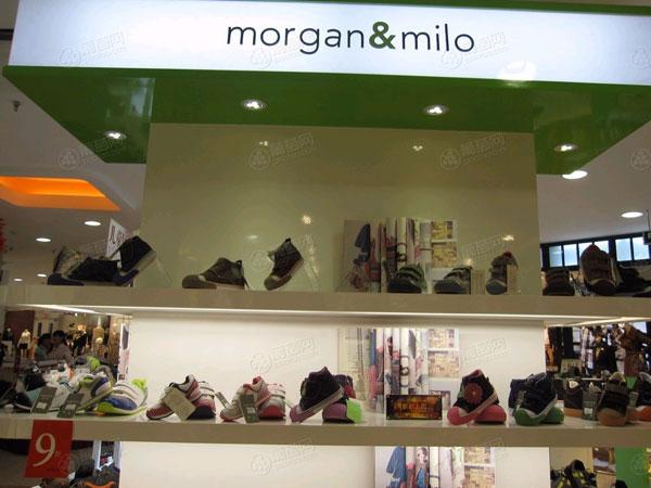 摩根及麦洛店铺展示