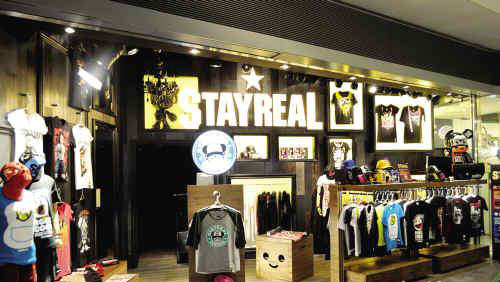 STAYREAL店铺展示