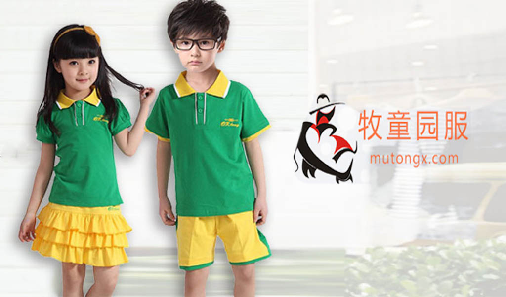 牧童园服mutongx