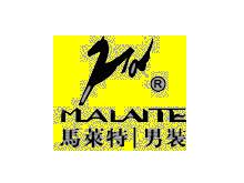 马莱特男装品牌
