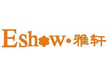 艾秀雅轩Eshow