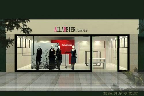 艾拉贝尔店铺展示