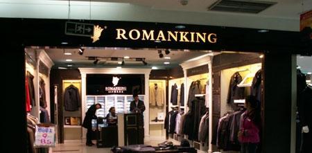 意大利罗马帝王店铺展示