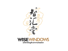 智汇堂Wise Windows