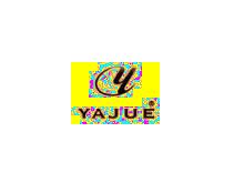 雅爵yajue