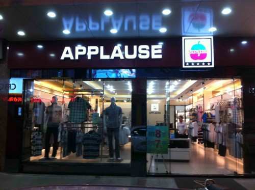 斯诺比苹果店铺展示
