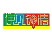 伊见钟情Yijianzhongqing