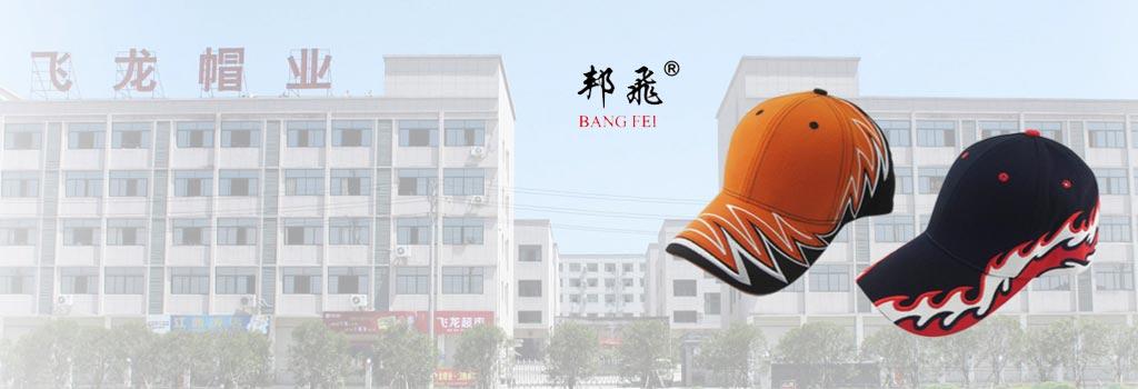 邦飞bangfei