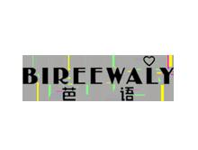 芭语Bireewaly