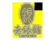吴越老银铺珠宝首饰品牌