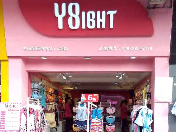 Y8ight店铺展示
