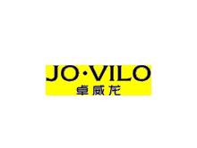 卓威龙JO.VILO