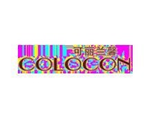 可丽兰馨COLOCON