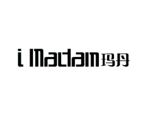 玛丹女装品牌