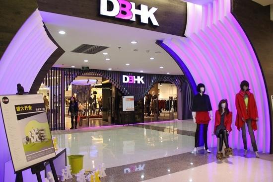 DBHK店铺展示