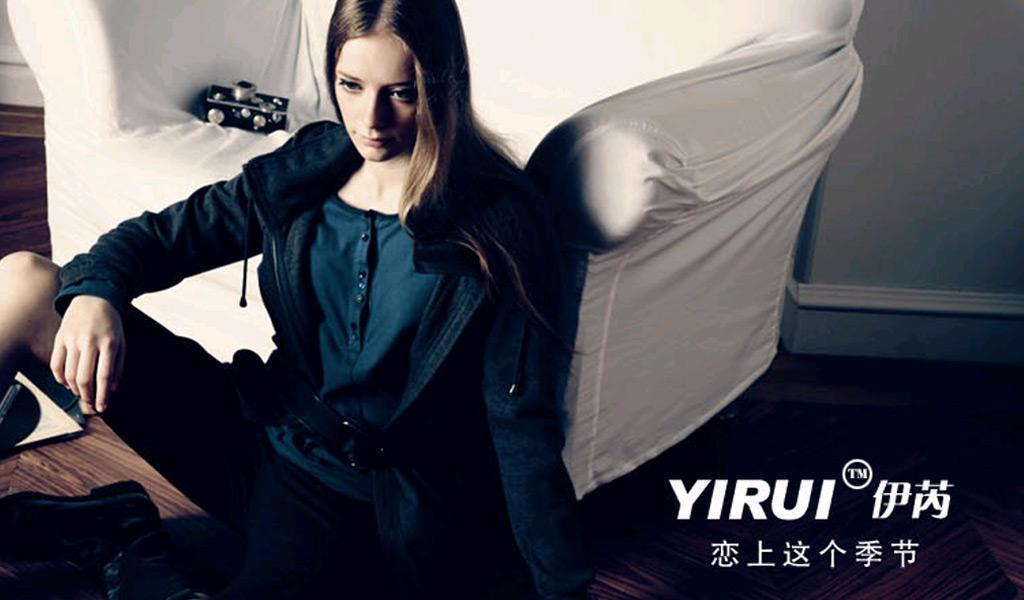 伊芮YIRUI