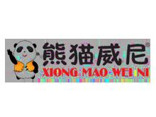 熊猫威尼XIONGMAOWEINI