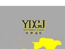 渝都国际YDGJ