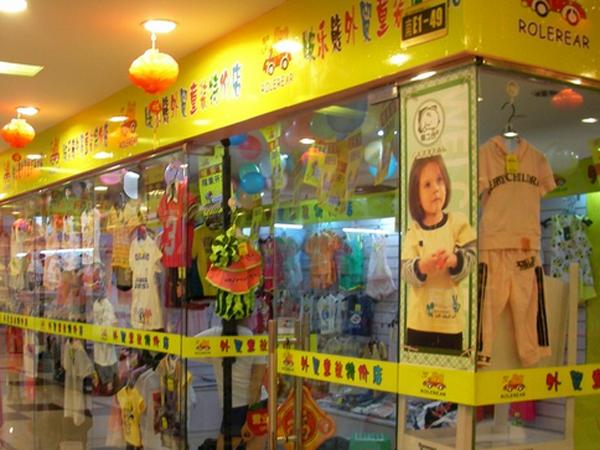 啵乐熊店铺展示