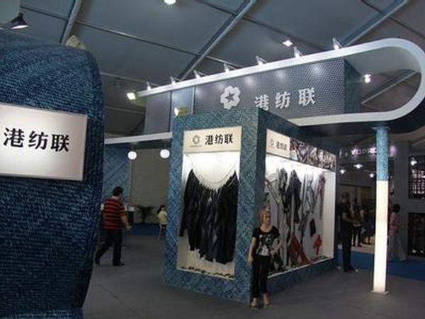 港纺联店铺展示