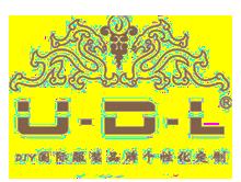 优丹玲男装品牌