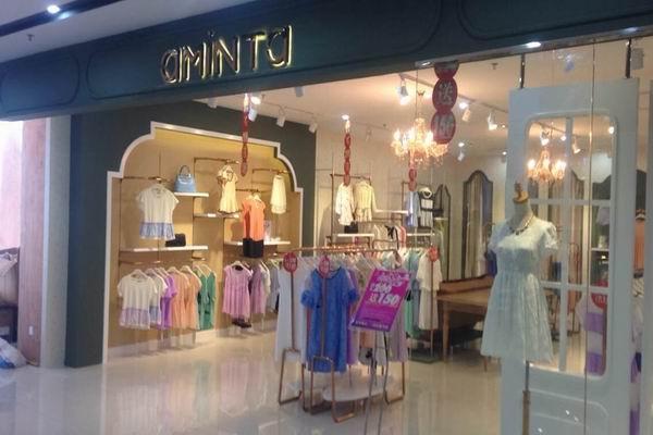 艾米塔AMINTA 实体店铺展示品牌旗舰店店面