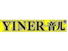 音儿yinger