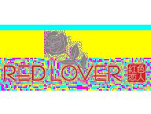 红色恋人箱包品牌