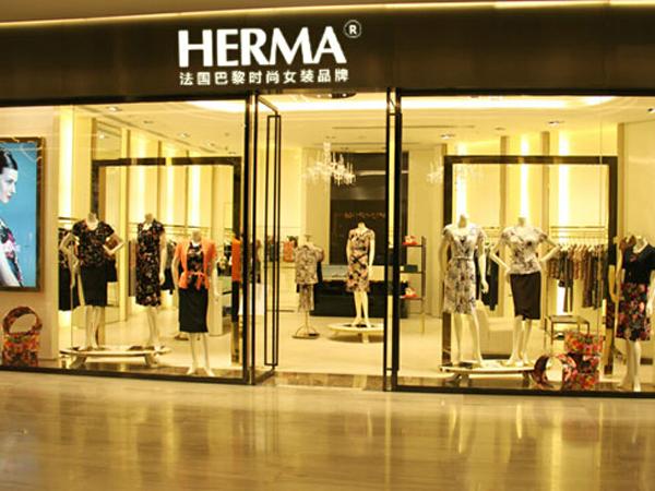 图拉阁 HERMA店铺展示