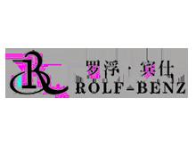 罗浮宾仕ROLF-BENZ
