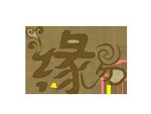 缘易yuanyi