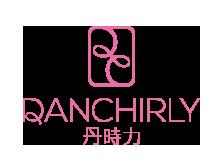 丹时力danchirly