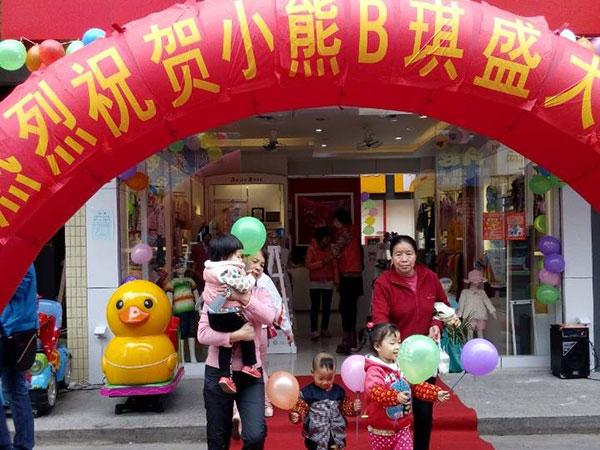小熊B琪店铺展示品牌旗舰店店面