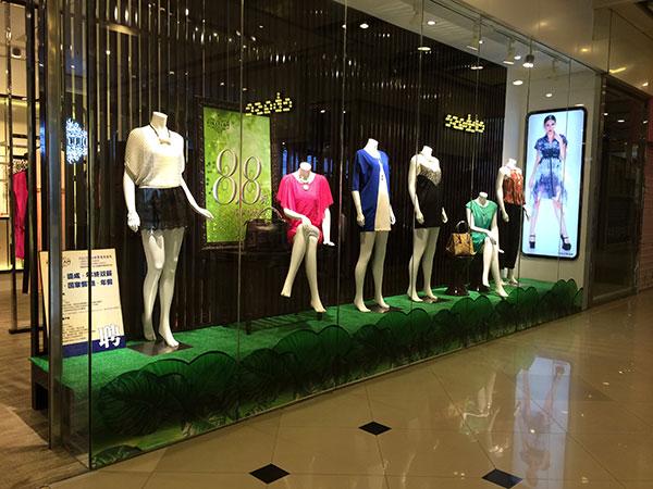 富天FULLTEAM 女装 品牌旗舰店店面
