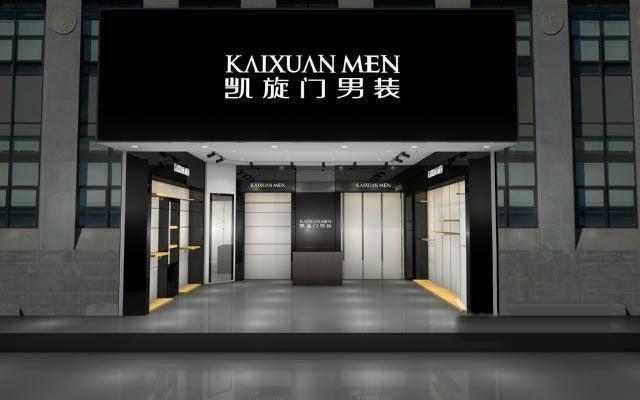 凯旋门 Kaixuanmen 终端形象