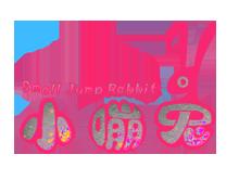 小蹦兔童装品牌