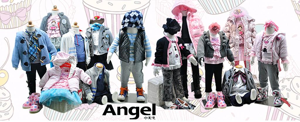 小天使angel
