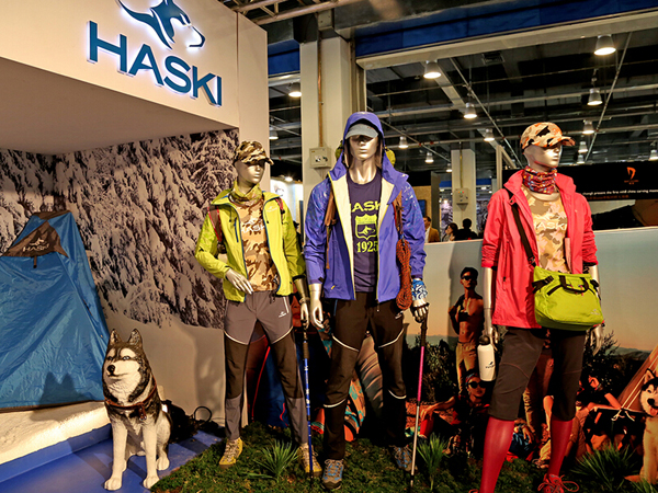 HASKI店铺展示
